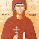 St. Anysia – Feastday: December 30